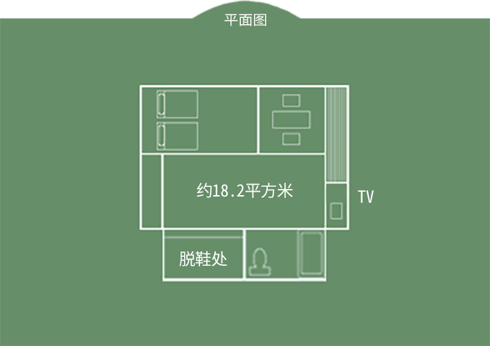 赞水馆 日西合璧客房 平面图