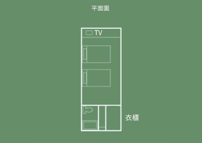 讚水館 雙床房 平面圖